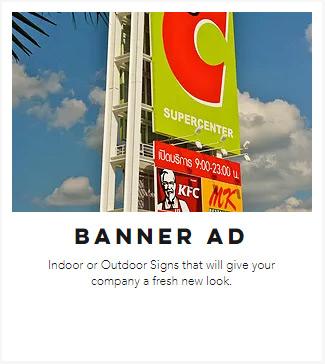 Aloha Banner Ad