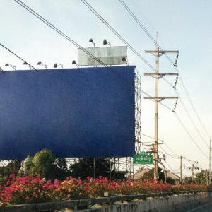 Aloha Billboard